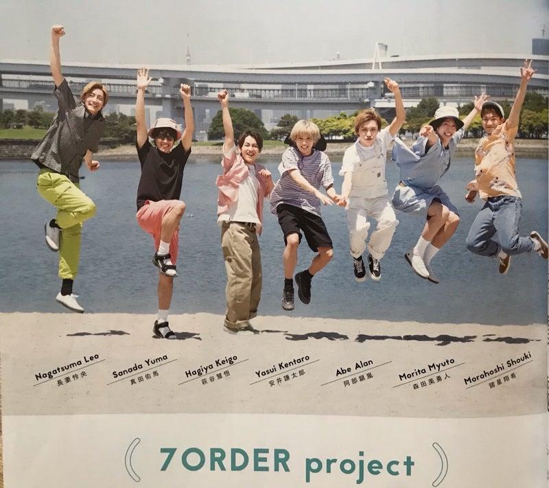 舞台7Order、初日おめでとうございます。7ORDER Project | ayu's sweet ...