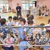 第62回幼児造形Koyasan集会の画像