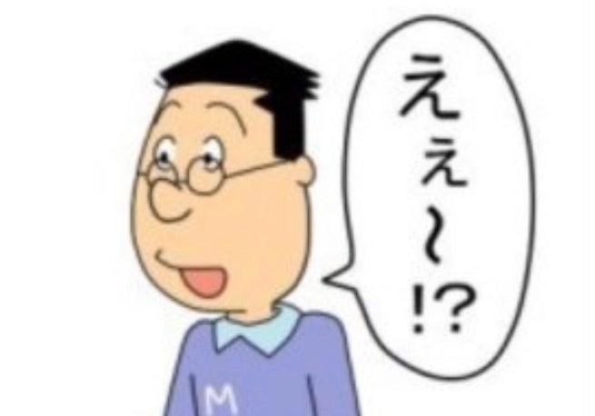 「マスオさん」の画像検索結果