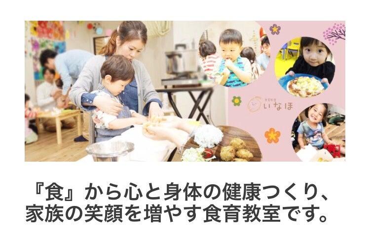 【学びの時間 お料理教室】の記事より