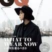 書籍:GQ JAPAN 2019年10月号 平手友梨奈