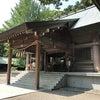 館山の旅2の画像