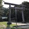館山の旅3の画像