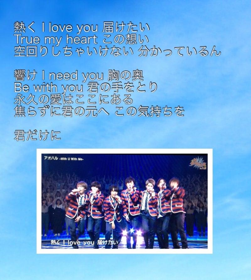 男子 アオハル なにわ なにわ男子アオハル追加公演(大阪)!関ジャニ大倉からのサプライズVTRとは⁈