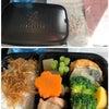 神♡機内食と、日本に帰って来て1番に食べたもの。の画像