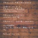 都内の紅茶巡り~吉祥寺編~の記事より