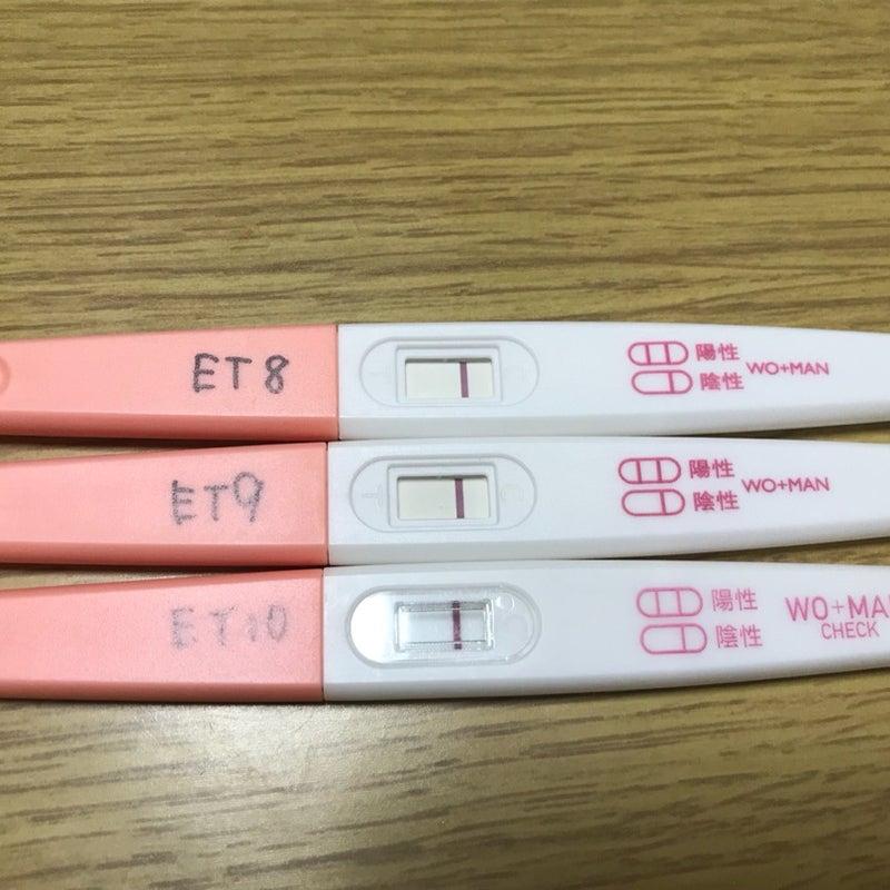 二週間後 陰性 🤪妊娠検査薬 妊娠検査薬は陰性だったけど妊娠!陰性から陽性に変わることもある?