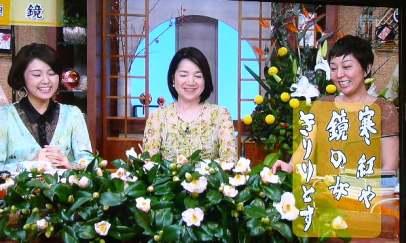 じっくり味わう!題「鏡」 NHK『俳句王国』(H.24.1.16) | 生涯学生気分