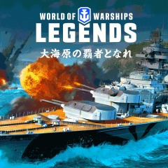 WORLD OF WARSHIPS LEGENDS(PS4)-Part1~無料海戦ゲーを開始