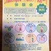 2019香川障がい者スポーツ大会車いすテニス体験会   by蝸牛の画像