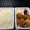 お昼食べまぁす☆