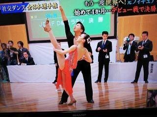 村主 章枝 社交 ダンス 結果