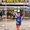 東京駅徒歩0分!水遊び穴場の画像