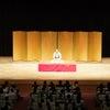 9月15日月亭八方50周年記念公演 四国公演の画像