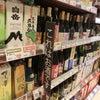 阪急OASISは日本語の鑑の画像