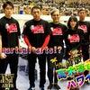 ハワイ紀行#21ー What is martial arts(武道)!? ーの画像