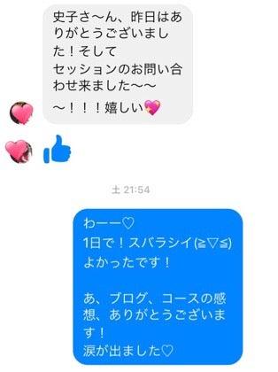 IMG_6594.JPG