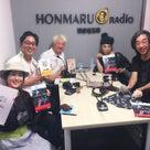 ホンマルラジオ ♪見えない世界シリーズの記事より