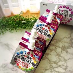 画像 あすけんさんより「meiji 即攻元気ゼリー凝縮栄養 6本セット」を送って頂きました。 の記事より 2つ目