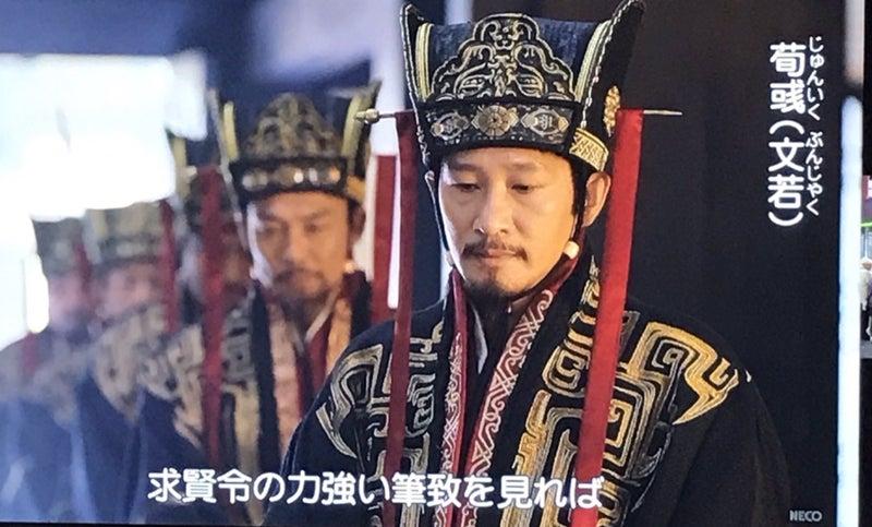 「三国志~司馬懿 軍師連盟~」キャスト 更新