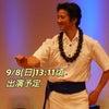 HO'OPAEPAE E HAWAII NO'EAUに出演させていただきますの画像