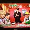「松本家の休日」放送後の画像