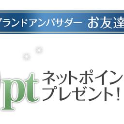 画像 「DHC UVモイスチュア リップクリーム」☆DHC初のUVカット機能をもつリップクリーム☆ の記事より 3つ目