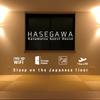 HASEGAWA Kasamatsu Guest House オープン!の画像