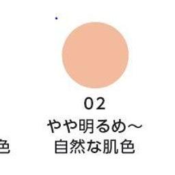 画像 「マキアージュ ドラマティックジェリーコンパクト」☆マキアージュの高密着ジェリーファンデーション の記事より 4つ目