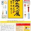 祝☆防災グッズ大賞 受賞の画像
