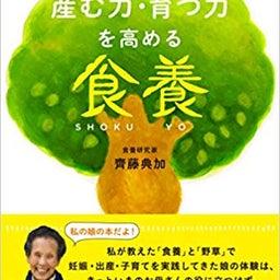 画像 11/16開催!著者(若杉典加さん)と一緒にしつもん読書会@神戸三宮、開催します! の記事より 1つ目