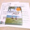 9月の土曜日はSLOW FLOW YOGAの画像
