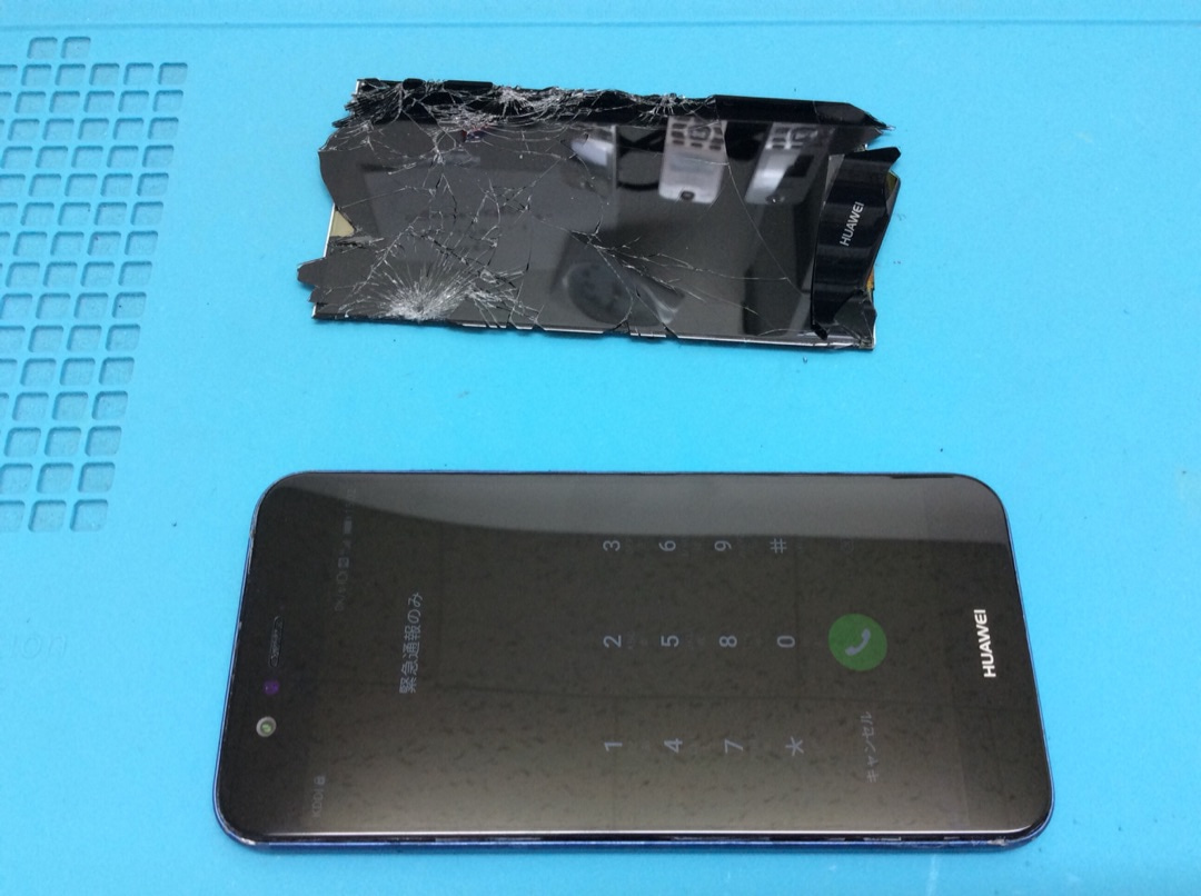 Huawei nova2 画面交換です❗️の記事より