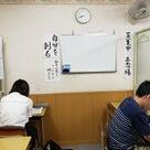 夏期講習お疲れさまでした。2学期また一緒に頑張って行きましょう(^^ )の記事より