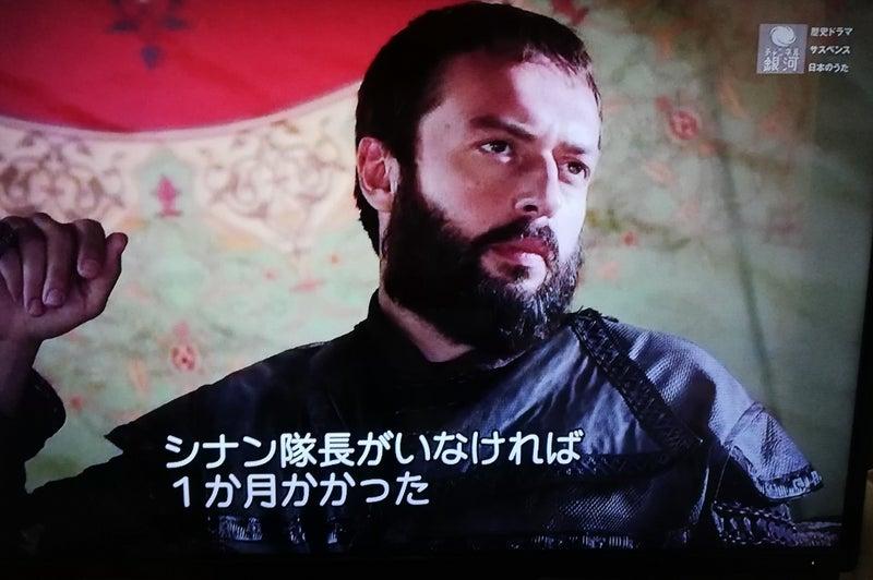 シーズン オスマン 3 ドラマ 帝国
