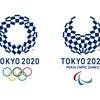 ★10月からNEWクラススタート!! / 2020年 TOKYOオリンピックキャンペーン!!の画像