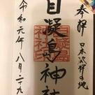 レポート【茶言葉・魂の声を聴く中国茶会】@淡路島の記事より