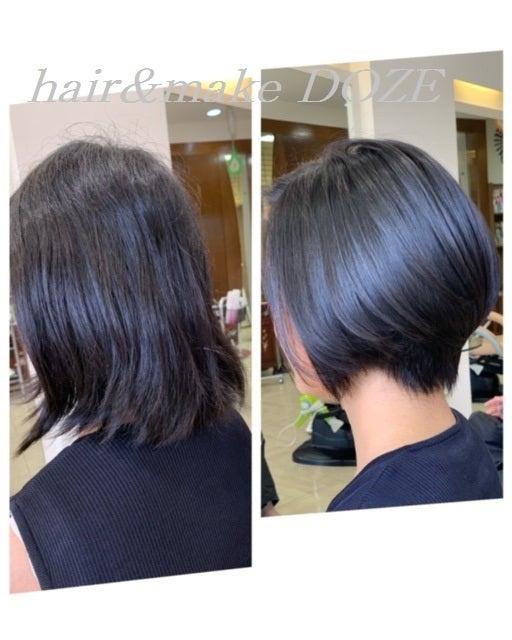 ドーゼの髪質改善プレミアムトリートメントなら欲しいボリュームはそのまま!
