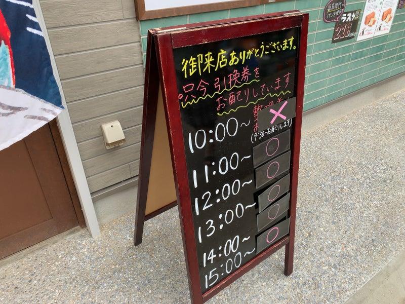もはや 最高 傑作 福岡 本店