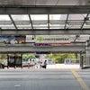 ようこそ北九州市へ 九州地区学生指導研究集会の画像