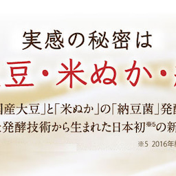 画像 「アイムピンチ ピンチ肌 脱出体験コース(たっぷり7日間)」をお試ししてみました☆ の記事より 2つ目