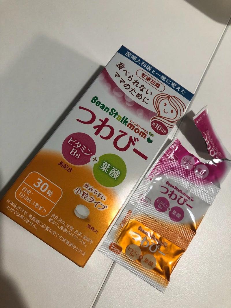 つわり ビタミン b6