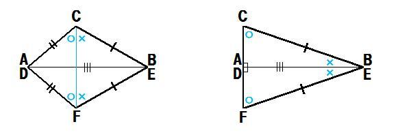 条件 二 等辺 合同 三角形 の