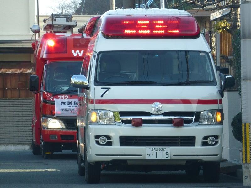 出動 北九州 市 消防