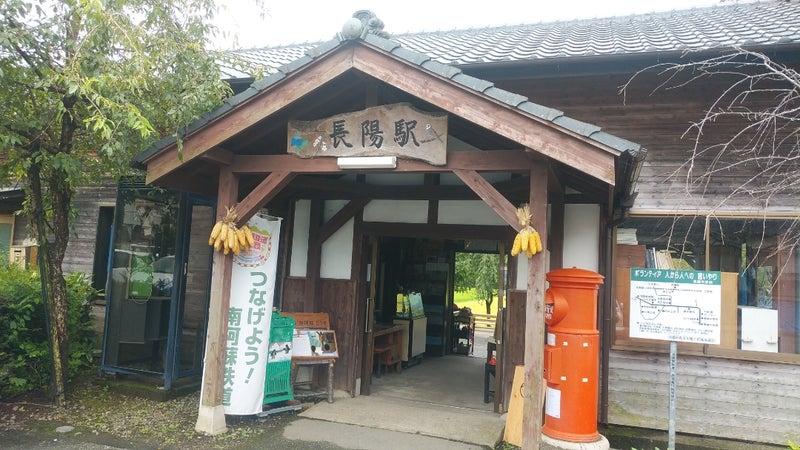 南阿蘇村の旅 ① 南阿蘇鉄道 長陽...