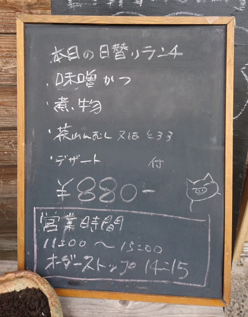 岡崎 とんかつ