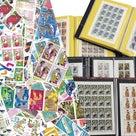 切手、はがき、収入印紙 高価買取の記事より