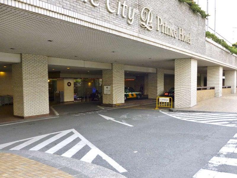 ホテル サンシャイン プリンス