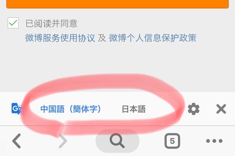 検索 微 博 サクッと分かる!「中国市場のデジタルマーケティング事情」~SNS、検索エンジン、ウェブサイト~