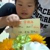 令和元年9月1日。apple nail 9周年!!の画像